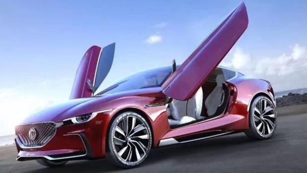1492470643800 - MG reveals E-Motion electric car concept with sci-fi tech tease